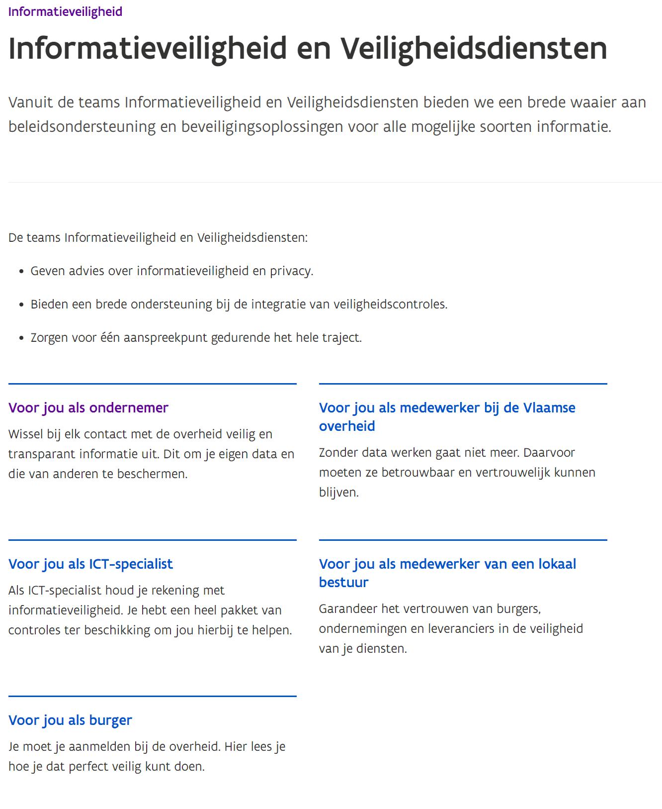 """Schermbeeld van de nieuwe website """"informatieveiligheid en de veiligheidsbouwstenen"""""""